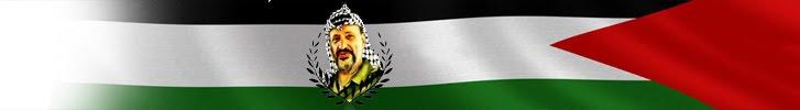 فلسطيني وأفتخر