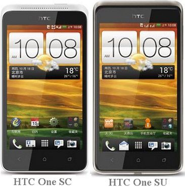 HTC One SC and One SU unveiled for China