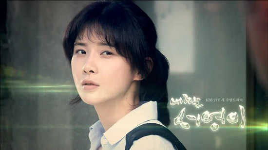 My Daughter Seo Young Ep 1 Synopsis Summary
