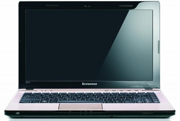 Lenovo Ideapad Yoga 13 – 4402/4400