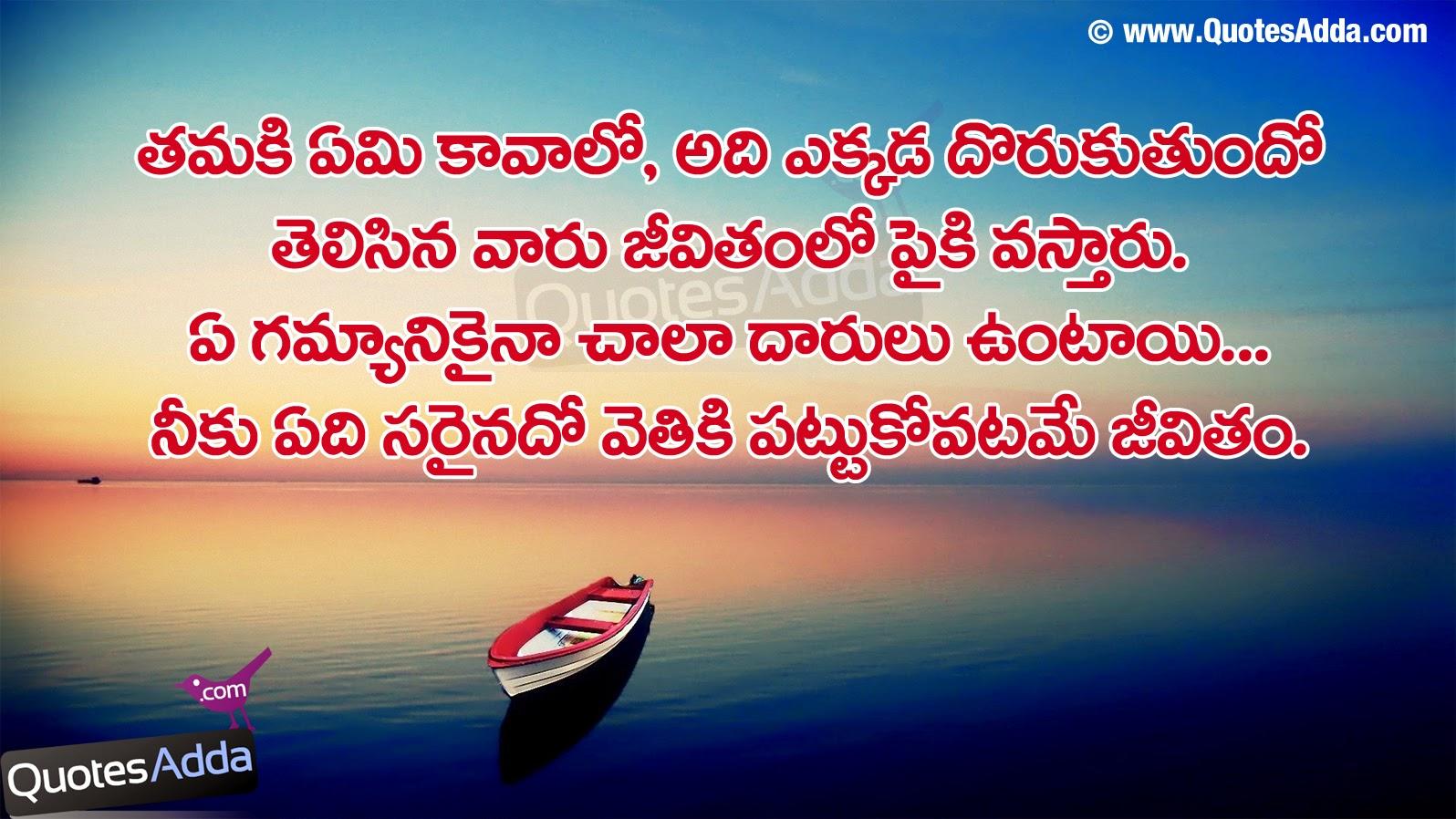telugu quotes on life quotesgram