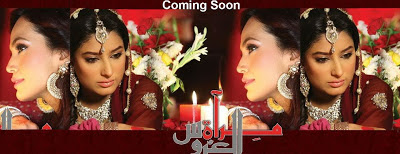 Mirat ul Uroos Drama Geo Tv poster ost download mp3