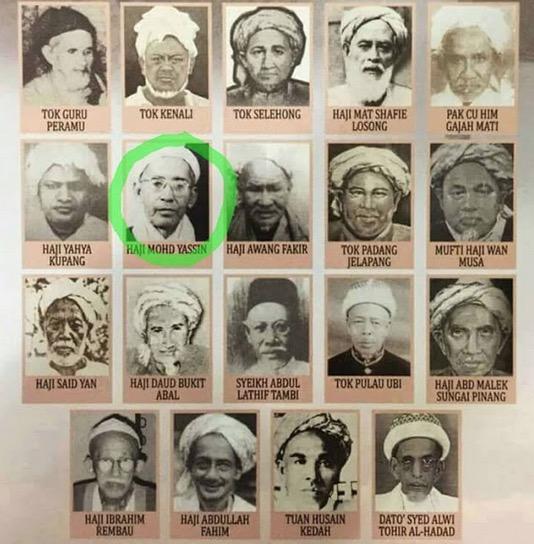 Sejarah Ayah Tan Sri Muhyiddin Yassin