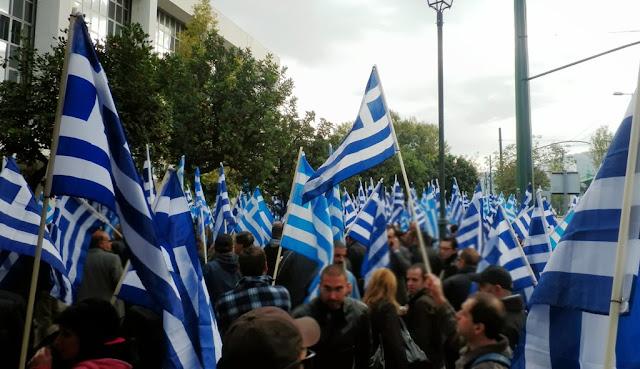 Δυναμική συγκέντρωση διαμαρτυρίας και πορεία ενάντια στις πολιτικές διώξεις - Βίντεο, φωτορεπορτάζ