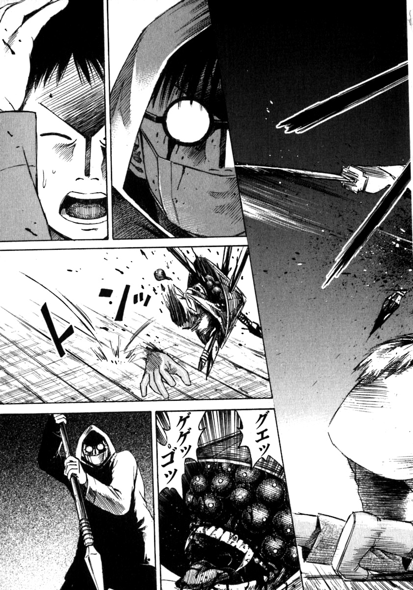 Higanjima chap 29 page 17 - IZTruyenTranh.com
