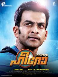 Hero (2012 - movie_langauge) - Prithviraj, Srikanth, Yami Gautam, Anoop Menon, Thalaivasal Vijay, Nedumudi Venu, Bala, Tini Tom, Rosin Jolly, Anil Murali, Kottayam Nazeer, Indrans, Malavika