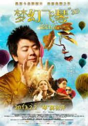 Chiếc Đàn Kỳ Diệu 3d - The Flying Machine... (2013)