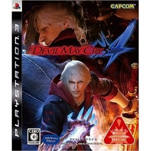 [PS3] Devil May Cry 4 [デビルメイクライ4] (JPN) ISO Download