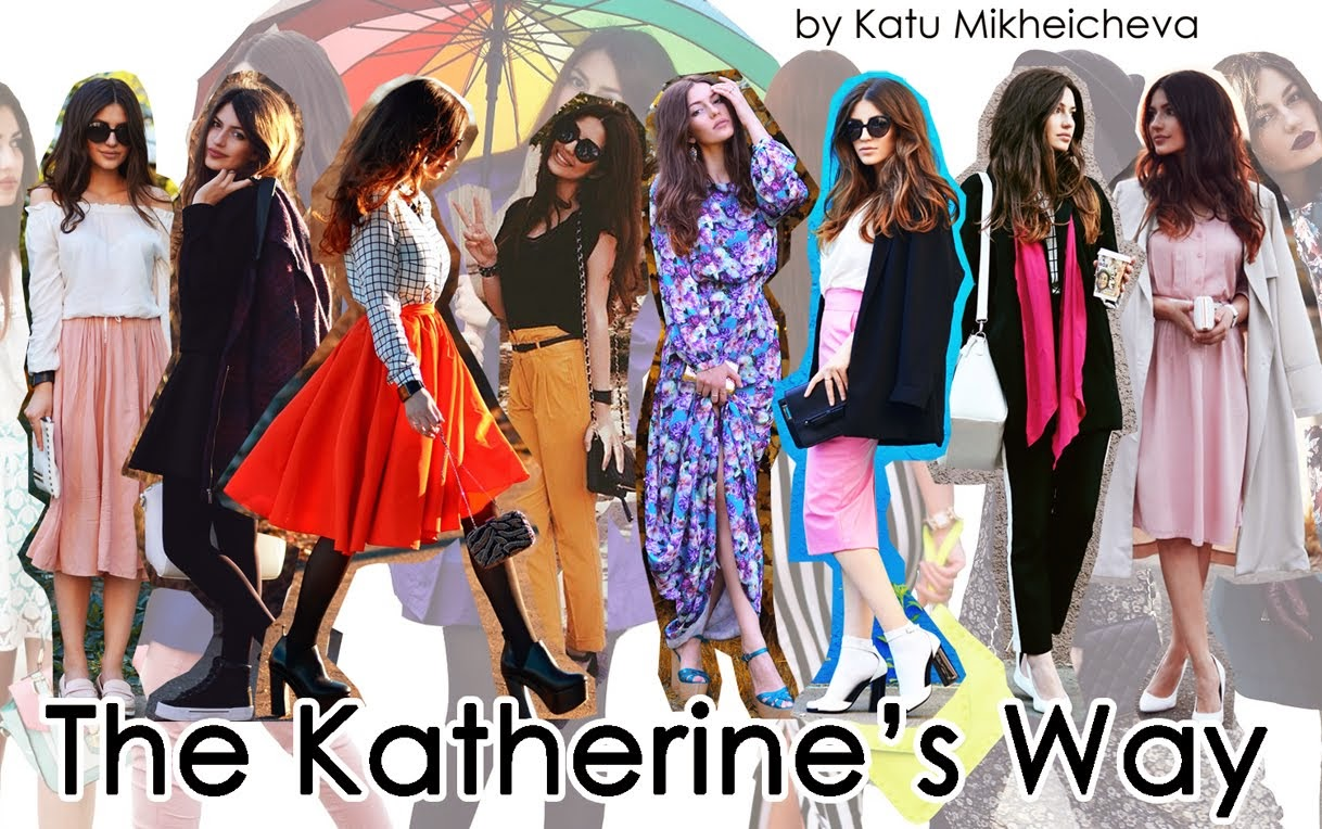 The Katherine's Way
