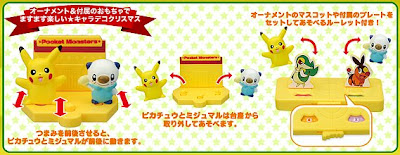 Pokemon Cake Christmas Cake 2011 Attachment Bandai