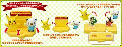 Pokemon Cake Christmas Cake 2011 Attachment Bandai
