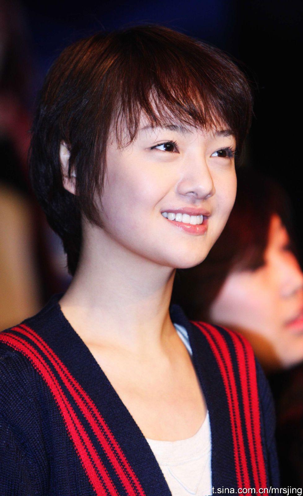 Zheng ShuangZheng Shuang 2014