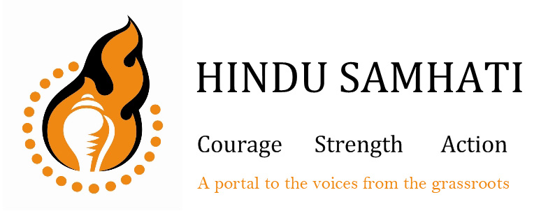 HINDU SAMHATI