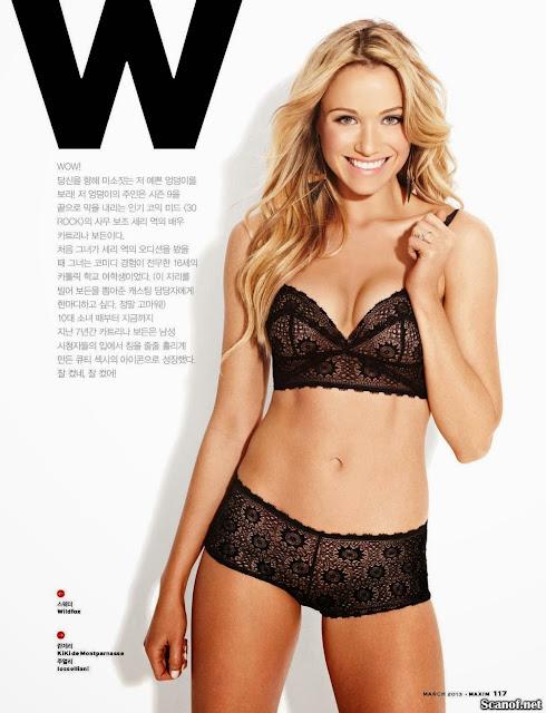 Katrina Bowden | Maxim South Korea [March 2013]