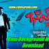 Bhai Background Music Download, Nagarjuna Bhai Movie BGM Mp3 Download