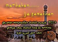 Bulan Suci Ramadhan 2012