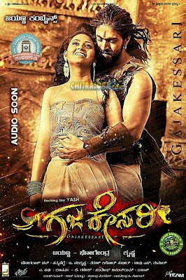 The Big Lion Gajakesari 2015 Hindi Dubbed HDTV Rip 700mb