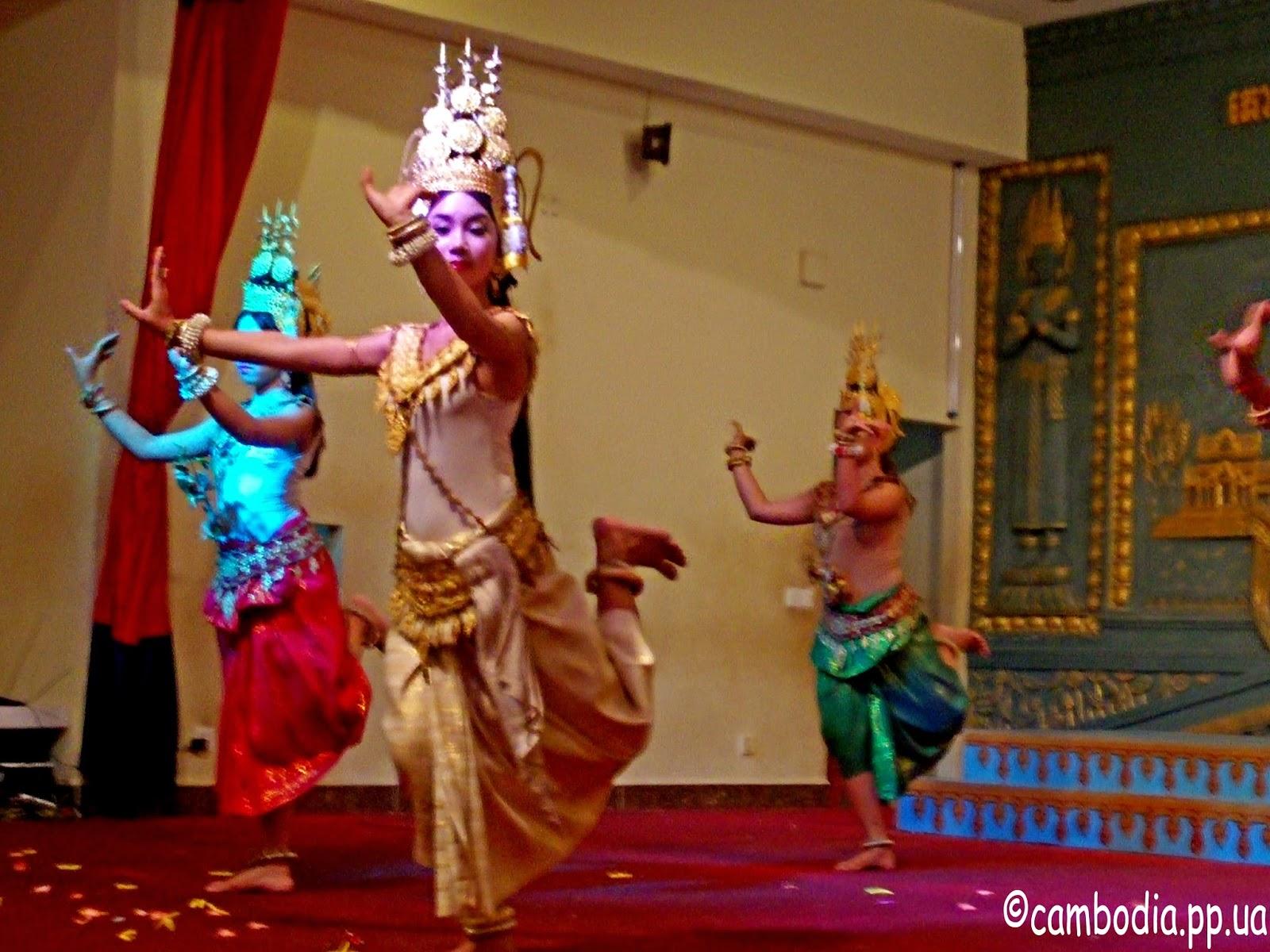 Народные танци в Камбодже
