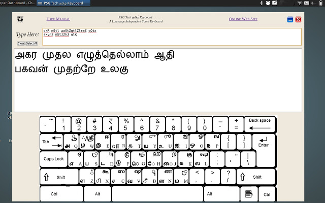 Google Chromestore app for Tamil Keyboard