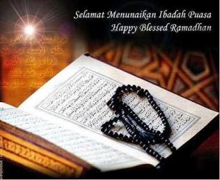 Title : Kumpulan Gambar Kata Menyambut Ramadhan