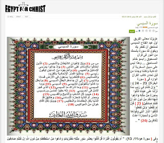 Surat As Sisi - egypt4christ