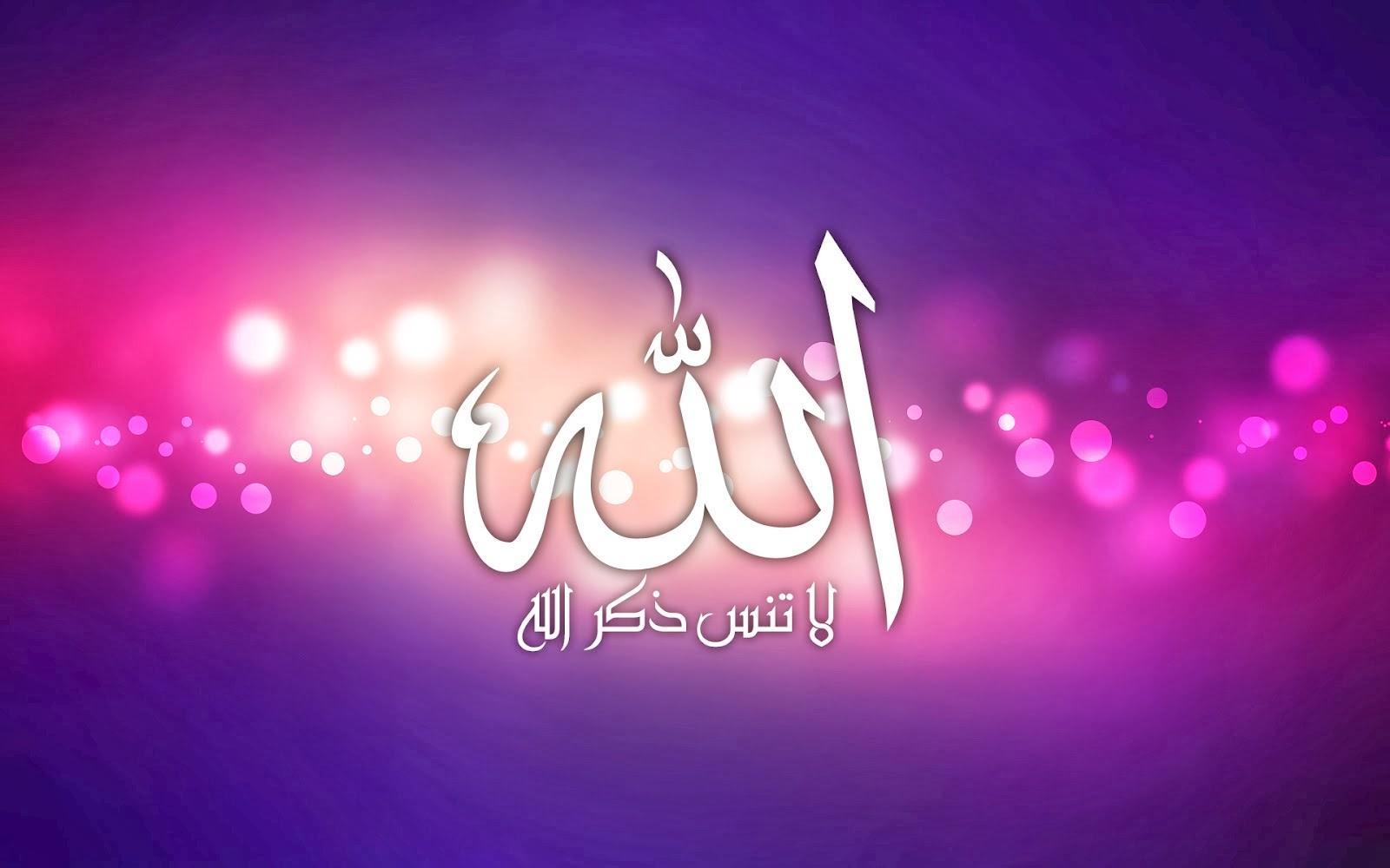 صور دينية اسلامية للواتس 2019 صور اسلامية جميلة