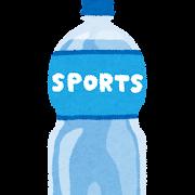 ペットボトルに入ったスポーツドリンクのイラスト