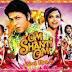 Om Shanti Om 2007 Hindi Movie online watch full hd