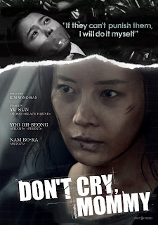 Don't Cry Mommy (Don keurai Mami) (2012)