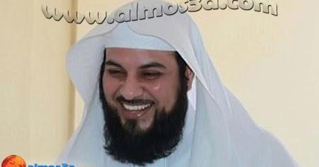 الموقف الذى أضحك الشيخ العريفى لدرجة أنهم اوقفوا التصوير