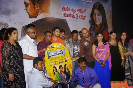 Mainthan Movie Audio Launch Event Photos