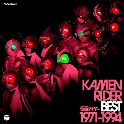 Kamen Rider Best 1971-1994