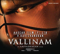 Vallinam Songs Lyrics