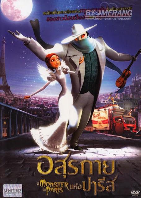 ดูการ์ตูน A Monster In Paris อสุรกายแห่งปารีส