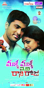 Malli Malli Idi Rani Roju wallpapers-thumbnail-14