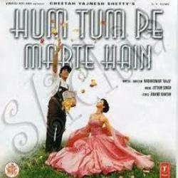 Hum Tum Pe Marte Hain 1999 Hindi Movie Watch Online