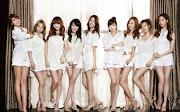 SNSD Girls Generation Wallpaper HD . Beautiful Song Lyrics
