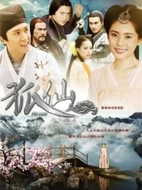 Nữ Thần Chosun