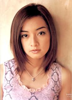 Beauty Tomiko