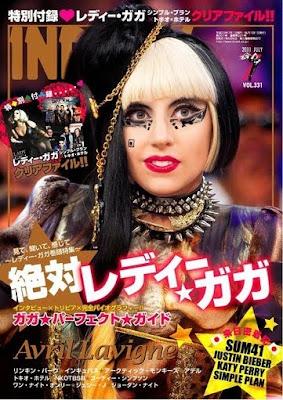 In rock #331 (Japan) 01
