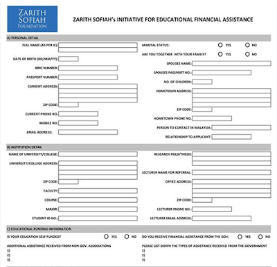 education financial assiatance, scholarship form
