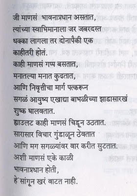 Nari shakti in hindi essay in hindi