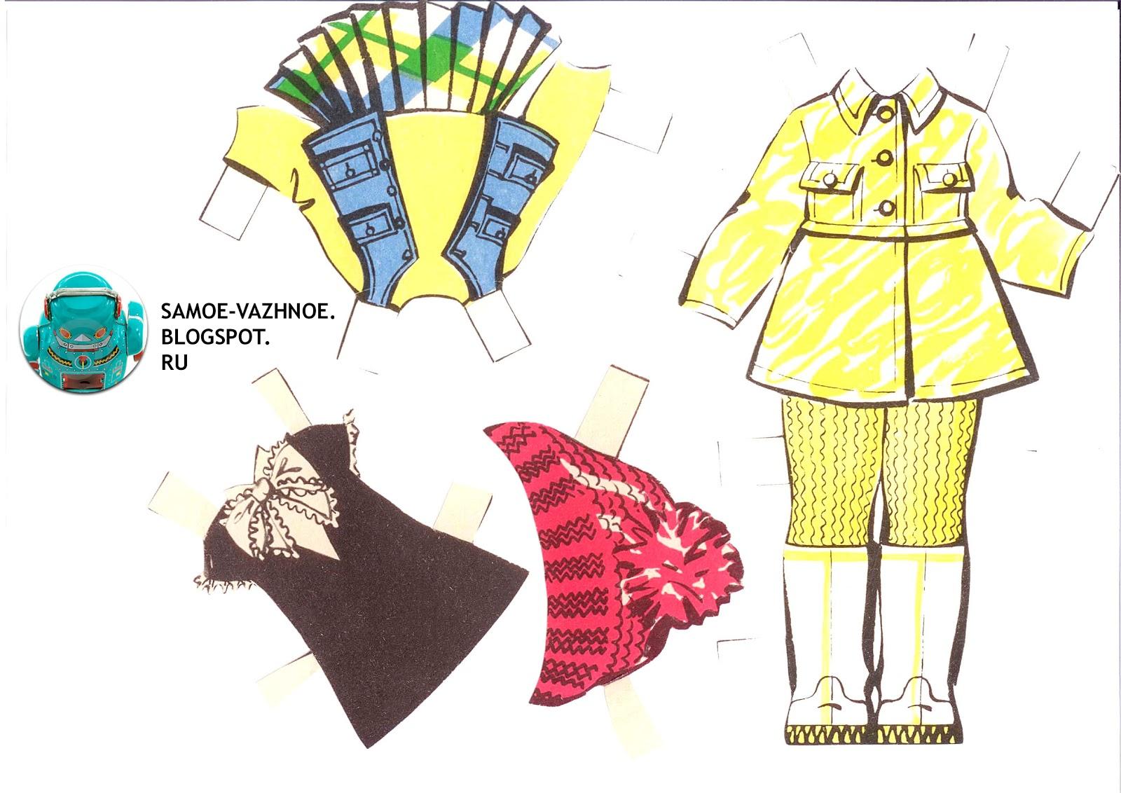 Старая бумажная кукла. Бумажная кукла СССР