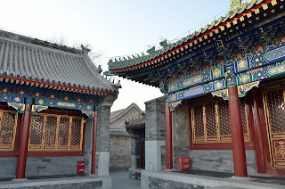Buildings in Prince Gong's Mansion (Gong Wang Fu)