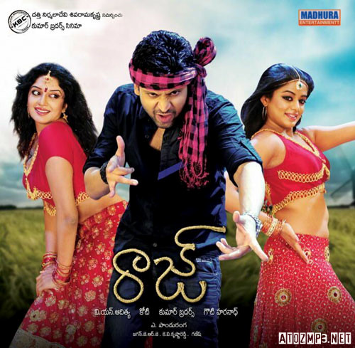 Raaj (2011) Telugu MP3 Songs CD Cover Front Poster Download - Sumanth,Priyamani & Vimalaraman