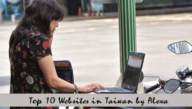 Top 10 Websites in Taiwan by Alexa