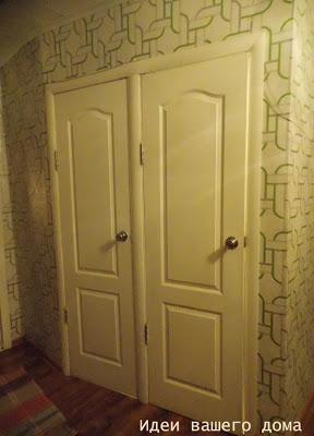 Совмещение ванной и туалета