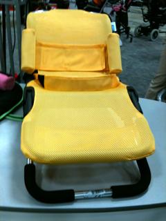 Cocolatte Car Seat Review