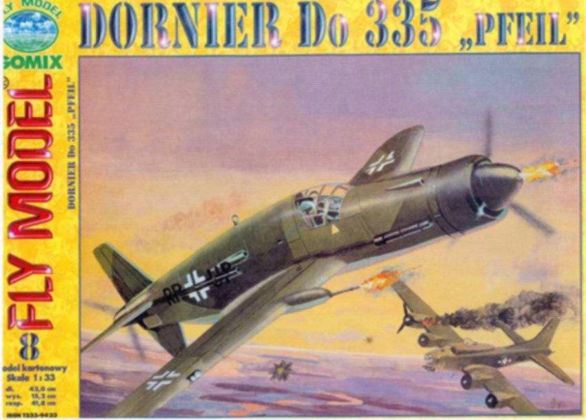 Plane papercraft dornier do 335 pfeil