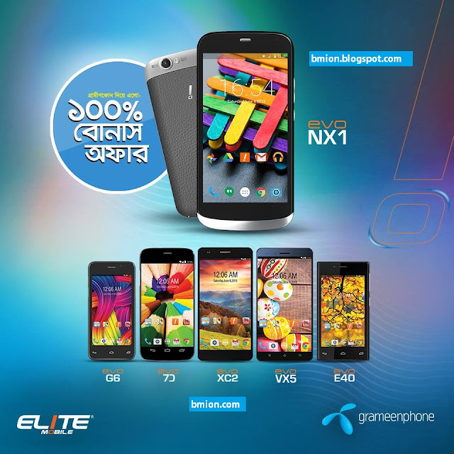 Grameenphone-Elite-Mobile-Smartphone-Offers-EVO-Series-handsets